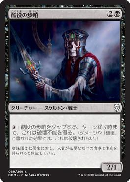 Drudge Sentinel