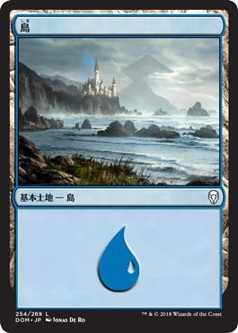 《島/Island》[DOM] 土地 (254)