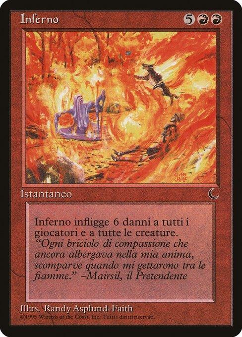 《インフェルノ/Inferno》[DRK] 赤R