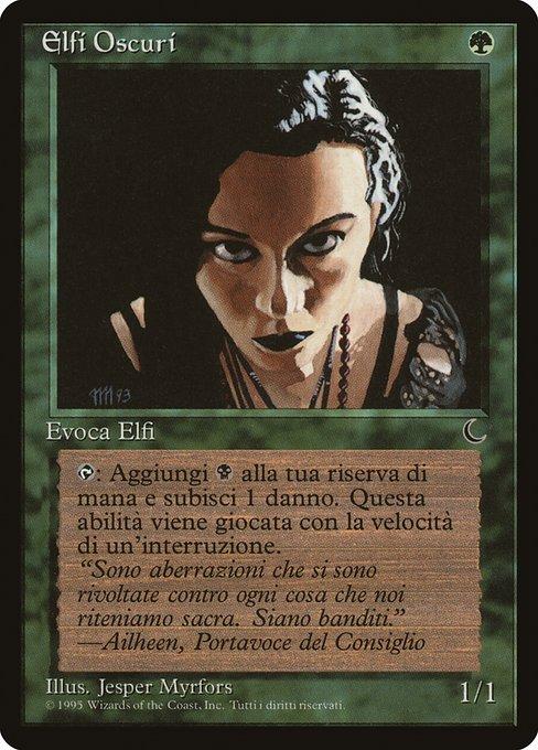 《深き闇のエルフ/Elves of Deep Shadow》[DRK] 緑U