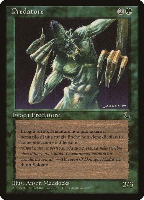 《Lurker》[DRK] 緑R