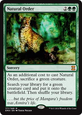 《自然の秩序/Natural Order》[EMA] 緑R