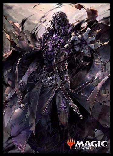 MTGS-097 エンスカイ プレイヤーズカードスリーブ  《はぐれ影魔道士、ダブリエル》 80枚入り