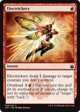 《電謀/Electrickery》 [GK1-UR] 赤C