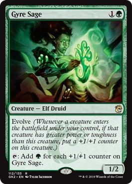 《円環の賢者/Gyre Sage》[GK2-UG] 緑R