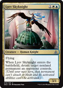 《リーヴの空騎士/Lyev Skyknight》[GK2-WU] 金U