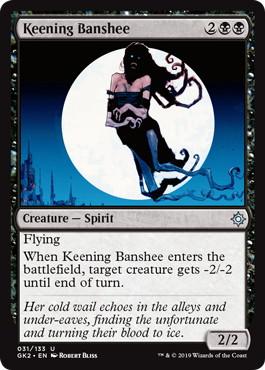 《叫び回るバンシー/Keening Banshee》[GK2-WB] 黒U