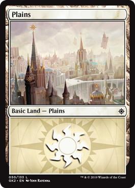 《平地/Plains》(050)[GK2-WB] 土地