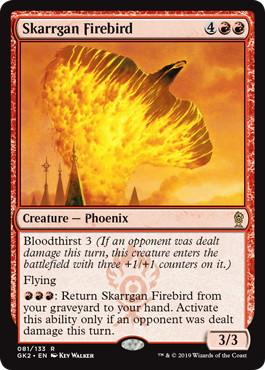 《スカルガンの火の鳥/Skarrgan Firebird》[GK2-RG] 赤R