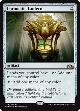 《彩色の灯籠/Chromatic Lantern》[GRN] 茶R