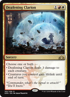 《轟音のクラリオン/Deafening Clarion》[GRN] 金R