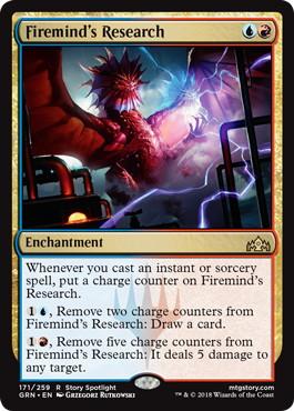 《火想者の研究/Firemind's Research》[GRN] 金R