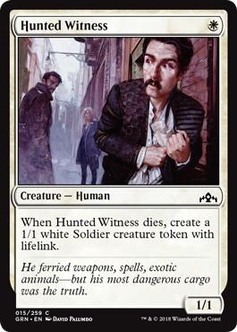 《追われる証人/Hunted Witness》[GRN] 白C