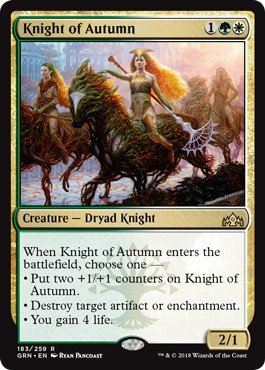 《秋の騎士/Knight of Autumn》[GRN] 金R