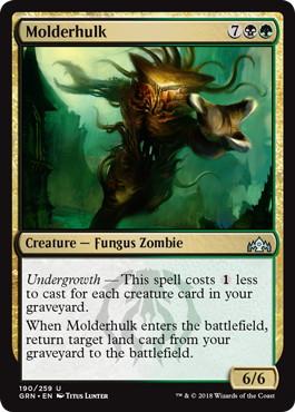 《腐れ巨人/Molderhulk》[GRN] 金U