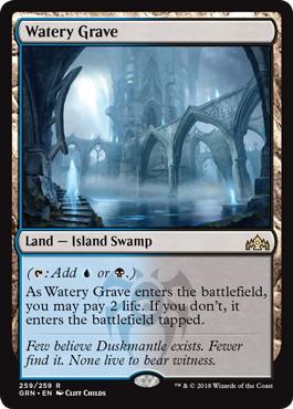 《湿った墓/Watery Grave》[GRN] 土地R