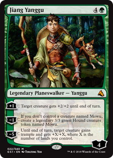 【Foil】《Jiang Yanggu》[GS1] 緑R