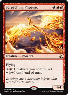 《Screeching Phoenix》[GS1] 赤R