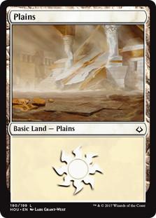 《平地/Plains》[HOU] 土地(190)