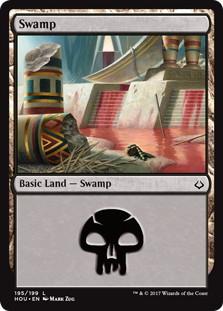 《沼/Swamp》[HOU] 土地(195)