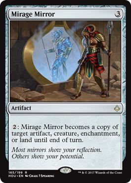《蜃気楼の鏡/Mirage Mirror》[HOU] 茶R