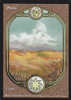 平地/Plains》[UGL] 土地 | 晴れる屋