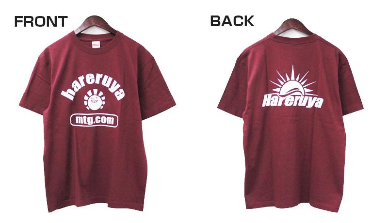 「晴れる屋Tシャツ」Lサイズ/バーガンディ