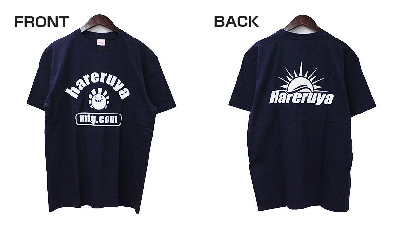 「晴れる屋Tシャツ」Mサイズ/ネイビー