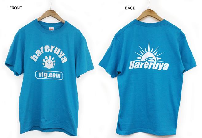 「晴れる屋Tシャツ」Mサイズ/ターコイズブルー