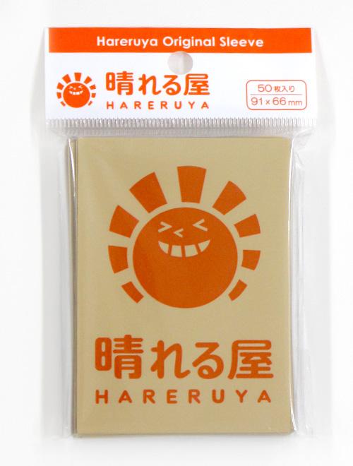 KMC Hareruya Original Sleeve Lot.4 50PCS.