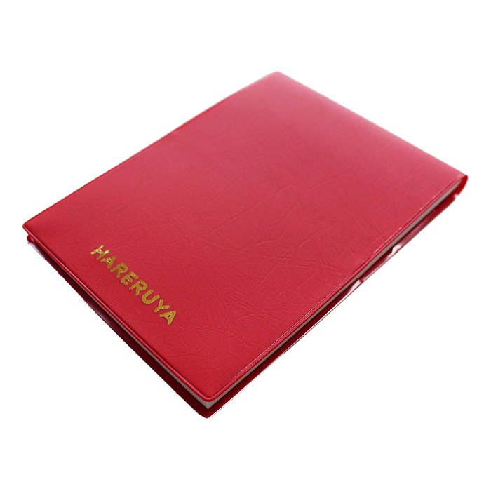 Life Pad Cover (Red)