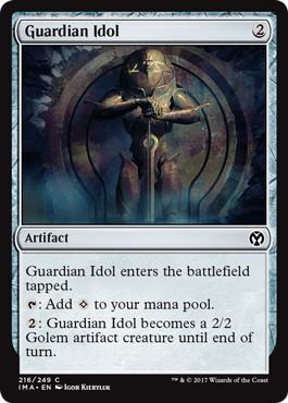 《守護像/Guardian Idol》[IMA] 茶C