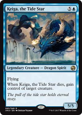 《潮の星、京河/Keiga, the Tide Star》[IMA] 青R