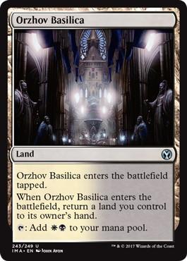 《オルゾフの聖堂/Orzhov Basilica》[IMA] 土地U