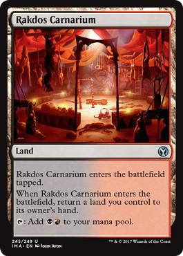 《ラクドスの肉儀場/Rakdos Carnarium》[IMA] 土地U