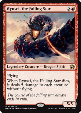 《降る星、流星/Ryusei, the Falling Star》[IMA] 赤R