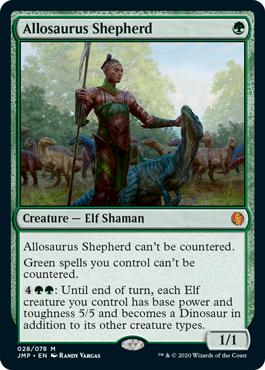 アロサウルス飼い