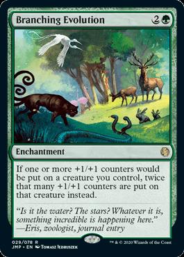 《枝分かれの進化/Branching Evolution》[JMP] 緑R