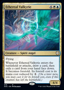 《天上の戦乙女/Ethereal Valkyrie》[KHC] 金R