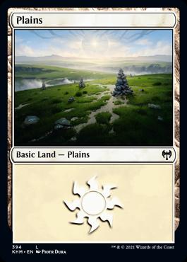 《平地/Plains》[KHM] 土地