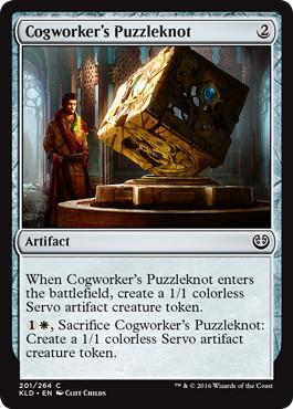 《歯車工の組細工/Cogworker's Puzzleknot》[KLD]茶C