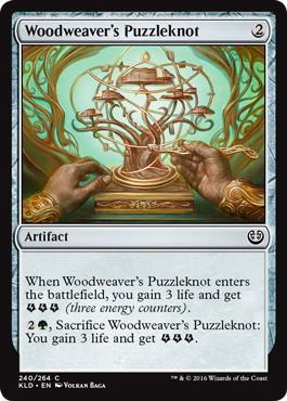 《織木師の組細工/Woodweaver's Puzzleknot》[KLD] 茶C