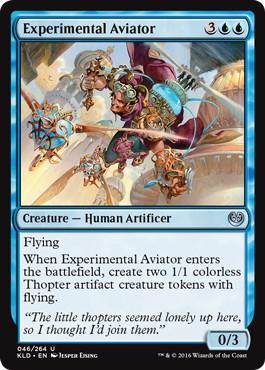 《試験飛行士/Experimental Aviator》[KLD]青U