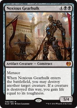 《害悪の機械巨人/Noxious Gearhulk》[KLD] 黒R