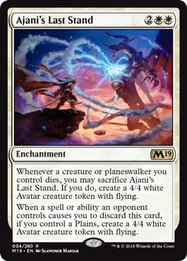 《アジャニ最後の抵抗/Ajani's Last Stand》[M19] 白R