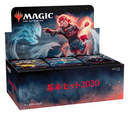 (36パック)《基本セット2020 ブースターBOX日本語版》[M20]
