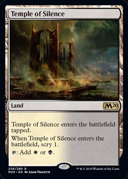 《静寂の神殿/Temple of Silence》[M20] 土地R