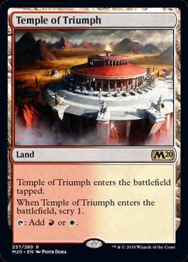 《凱旋の神殿/Temple of Triumph》[M20] 土地R