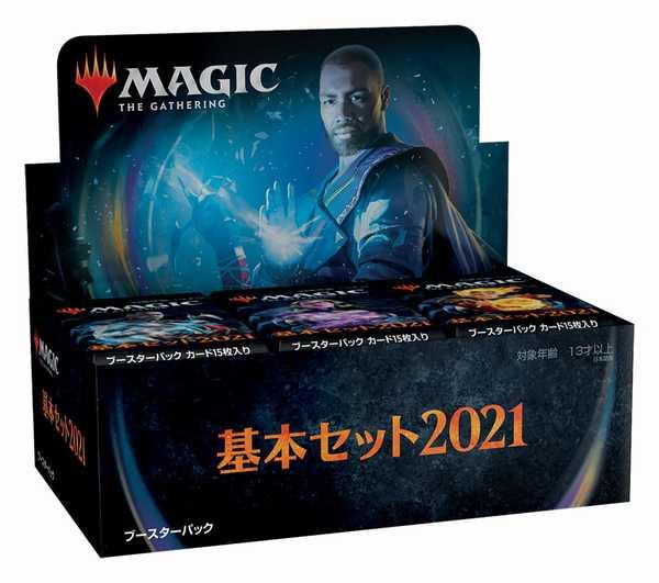 (36パック)《基本セット2021 ブースターBOX》《○日本語版》[M21]