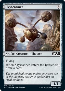 《空中走査器/Skyscanner》[M21] 茶C